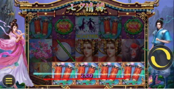 Qi Xi game slot có cơ hội nhận ngay người yêu!