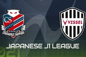 Consadole Sapporo vs Vissel Kobe, 12h00 ngày 20/3