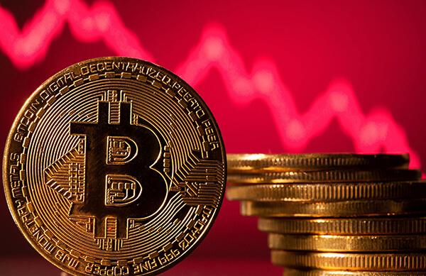 Cập nhật tin tức hằng ngày trong cuộc sống - Bitcoin, Covid-19...