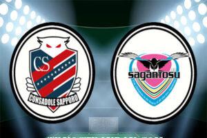 Nhận định Consadole Sapporo vs Sagan Tosu, 12h ngày 5/5